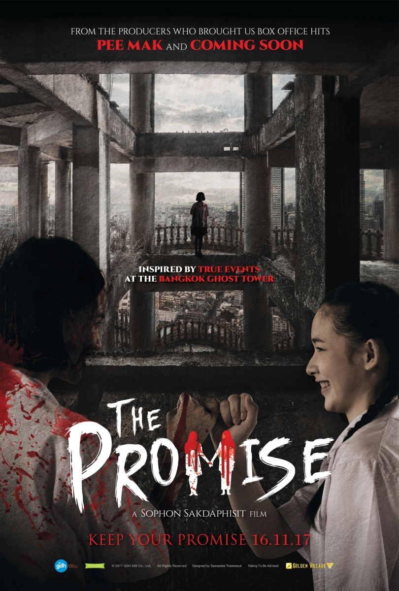 THE PROMISE (FILM REVIEW) – MORGAN AWYONG