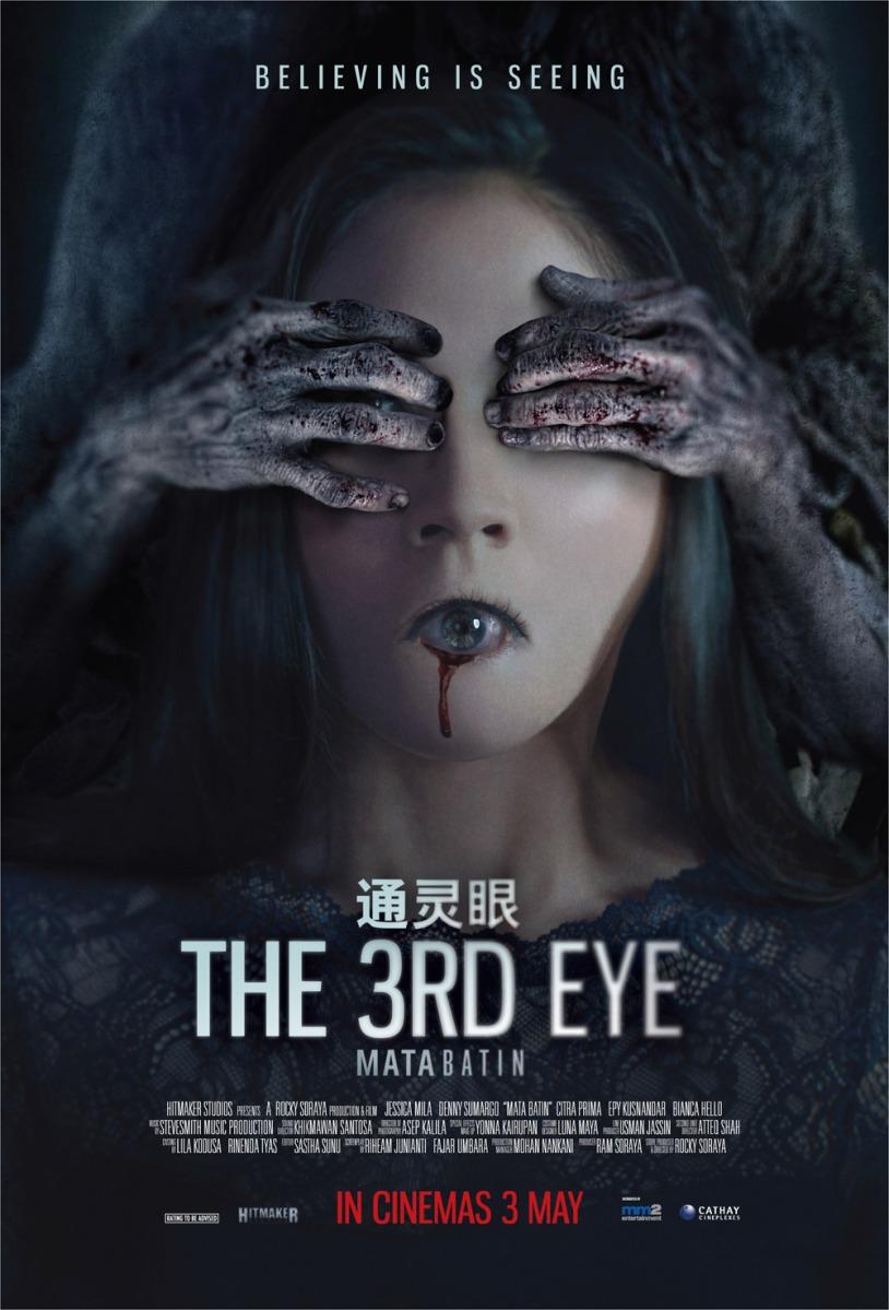 THE THIRD EYE / MATA BATIN (FILM REVIEW) – MORGAN AWYONG