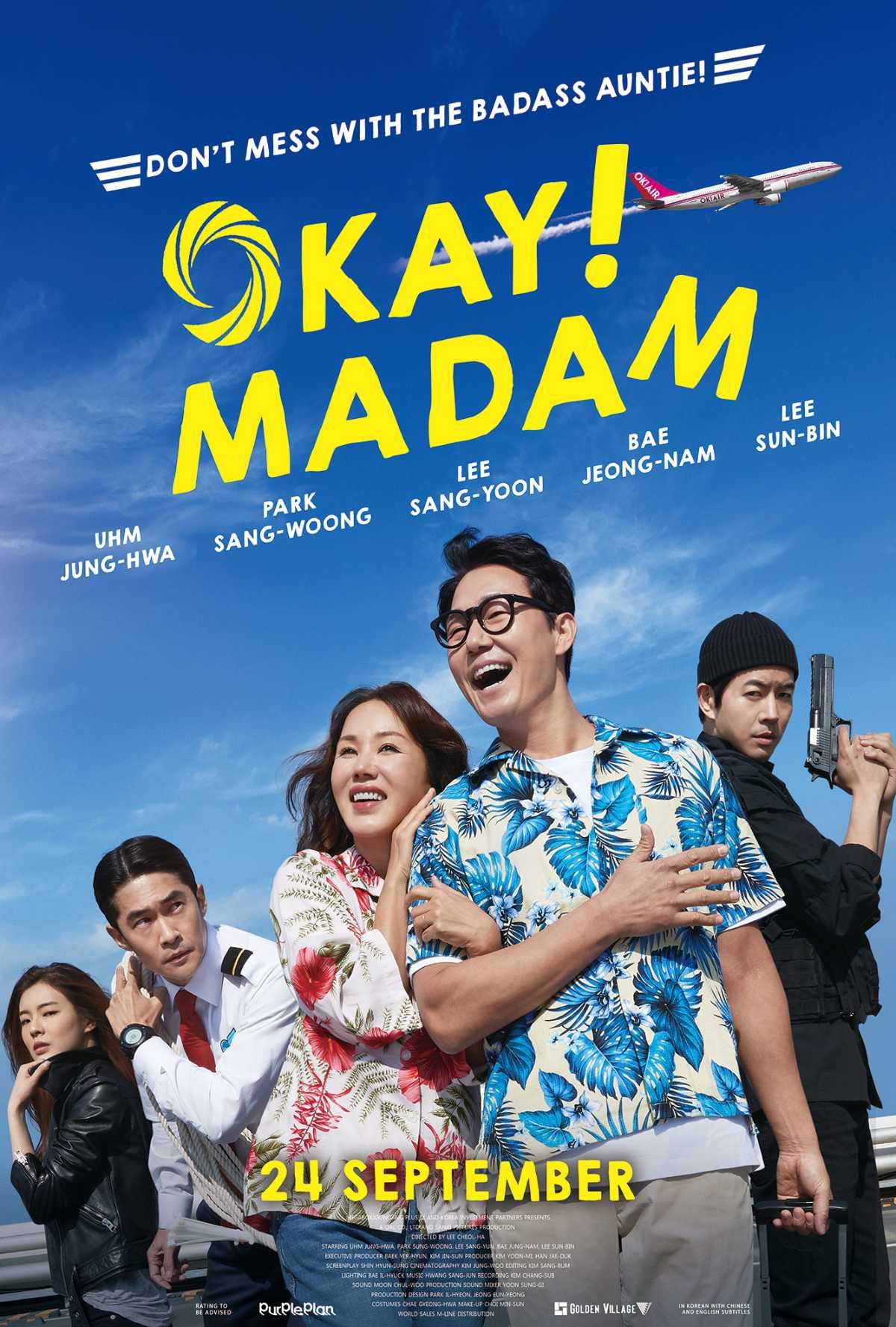 OKAY! MADAM – A REVIEW – MORGAN AWYONG